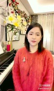 @松叶叶?? 《跨年演唱会》之(我爱你中国)#爱唱歌的松叶 #花椒音乐人 #主播的高光时刻