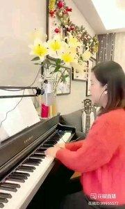 @松叶叶?? 《跨年演唱会》之(最初的梦想)#爱唱歌的松叶 #花椒音乐人 #主播的高光时刻