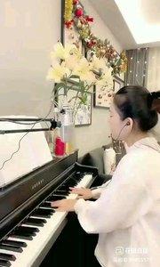 @松叶叶?? 钢琴弹唱《剪爱》下#爱唱歌的松叶 #花椒音乐人