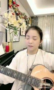 @松叶叶?? 吉他弹唱《等你老了》#爱唱歌的松叶 #花椒音乐人