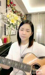 @松叶叶?? 吉他弹唱《我像风一样自由》#爱唱歌的松叶 #花椒音乐人 #主播的高光时刻