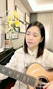 @松叶叶?? 吉他弹唱《需要人陪》#爱唱歌的松叶 #花椒音乐人 #主播的高光时刻