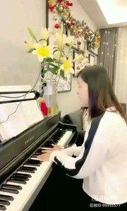 @松叶叶?? 钢琴弹唱《领悟》#爱唱歌的松叶 #花椒音乐人 #主播的高光时刻