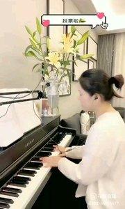 @松叶叶?? 钢琴弹唱《离不开你》#爱唱歌的松叶 #花椒音乐人 #主播的高光时刻
