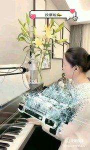 @松叶叶?? 钢琴弹唱《差一步》#爱唱歌的松叶 #花椒音乐人 #主播的高光时刻