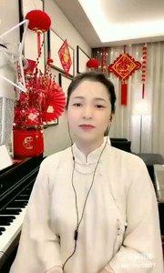 @松叶叶?? 《迎春歌会》之《欢乐中国年》#爱唱歌的松叶 #花椒音乐人 #主播的高光时刻 #花椒大拜年