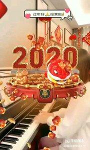 @松叶叶?? 钢琴弹唱《流浪记》#爱唱歌的松叶 #花椒音乐人 #主播的高光时刻
