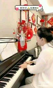 @松叶叶?? 钢琴弹唱《至少还有你》#爱唱歌的松叶 #花椒音乐人 #主播的高光时刻