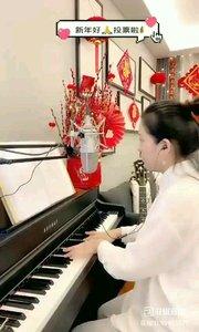@松叶叶?? 钢琴弹唱《我等到花儿也谢了》#爱唱歌的松叶 #花椒音乐人 #主播的高光时刻