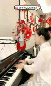 @松叶叶?? 钢琴弹唱《身骑白马》下#爱唱歌的松叶 #花椒音乐人 #主播的高光时刻