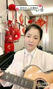 @松叶叶?? 吉他弹唱《倒胃口》#爱唱歌的松叶 #花椒音乐人 #主播的高光时刻