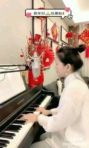 @松叶叶?? 钢琴弹唱《给我一个理由忘记》#爱唱歌的松叶 #花椒音乐人 #主播的高光时刻