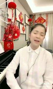 #中国加油万众一心 @松叶叶?? 《天路》 中国加油!武汉加油!@松叶叶?? 作为中央音乐学院声乐歌剧系毕业的抒情女高音歌手,用她的歌声向祖国致敬!向战斗在第一线的白衣天使们致敬!向所有战斗在抗击【嘀~】第一线的勇士们致敬!#身边正能量 #花椒星闻 #花椒音乐人 #主播的高光时刻 #爱唱歌的松叶 @花椒热点