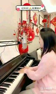 @松叶叶?? 钢琴弹唱《吻别》#爱唱歌的松叶 #花椒音乐人 #主播的高光时刻