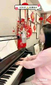 @松叶叶?? 钢琴弹唱《囚鸟》#爱唱歌的松叶 #花椒音乐人 #主播的高光时刻