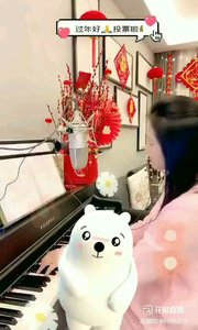 @松叶叶?? 钢琴弹唱《听海》#爱唱歌的松叶 #花椒音乐人 #主播的高光时刻