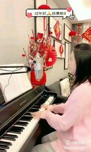 @松叶叶?? 钢琴弹唱《一生中最爱》#爱唱歌的松叶 #花椒音乐人 #主播的高光时刻