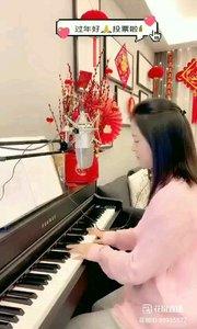 @松叶叶?? 钢琴弹唱《为你我受冷风吹》#爱唱歌的松叶 #花椒音乐人 #主播的高光时刻