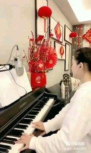 @松叶叶?? 意大利美声经典《我的太阳》(3)#爱唱歌的松叶 #花椒音乐人 #主播的高光时刻