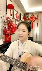 @松叶叶?? 《祖国加油!元宵歌会》之《明天会更好》 #中国加油万众一心 #爱唱歌的松叶 #花椒音乐人 #身边正能量 #主播的高光时刻