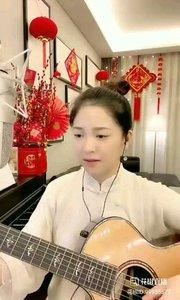 @松叶叶?? 《祖国加油!元宵歌会》之《爱的奉献》 #中国加油万众一心 #爱唱歌的松叶 #花椒音乐人 #身边正能量 #主播的高光时刻