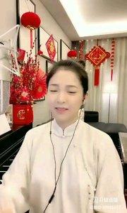 @松叶叶?? 《祖国加油!元宵歌会》之《涛声依旧》 #中国加油万众一心 #爱唱歌的松叶 #花椒音乐人 #身边正能量 #主播的高光时刻
