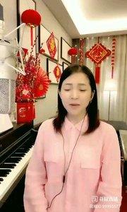 @松叶叶?? 美声歌曲《玛依拉变奏曲》#爱唱歌的松叶 #花椒音乐人 #主播的高光时刻