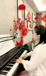 2月25日晚上十点@松叶叶?? 生日会? 请欣赏钢琴弹唱日语版《又见炊烟》#我的生日庆典  #爱唱歌的松叶 #花椒音乐人 #主播的高光时刻
