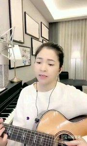@松叶叶?? 吉他?弹唱《安河桥》 #爱唱歌的松叶 #花椒音乐人 #主播的高光时刻