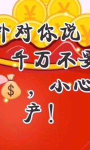 口语152 dear money神马意思?