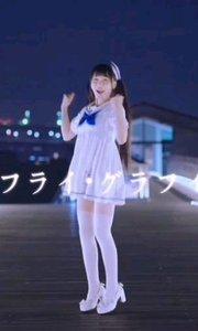 啦啦啦?大家的小猫咪又来了 这次是在日本旅拍时跳的哦? 灯光真是太美了?大家?#19981;?#21527;?
