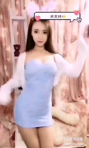 #性感不腻的热舞 @✨花花baby? 小兔子一样乖巧的女孩,充满着青春的活力,让人爱不释手啊