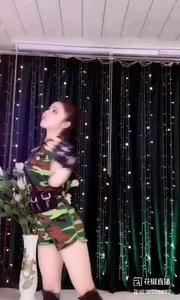 #性感不腻的热舞 @✨火爆猴? 中华儿女多奇志,不爱红装爱武装