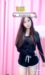 #性感不腻的热舞 @小妍BB 虽是略显青涩,但扔可以表达青春的魅力,赞一个?