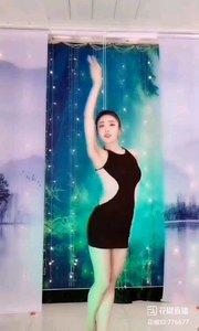 #性感不腻的热舞 @✨火爆猴? 如水般柔情,如风般飘逸,似梦似幻,似实而需,所谓舞者,便是如此吧?