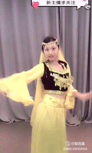 #性感不腻的热舞 @ai?小仙女 衣袖起落,如彩蝶飞舞,很不错的基本功,很不错的新主播哦?,赞一个?