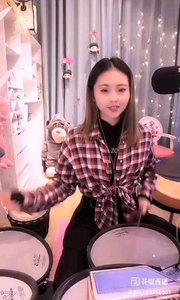 @会打鼓的大橙子?? #花椒音乐人 #最有才华主播 可爱的女孩,出色的鼓技,尤其那转鼓槌的手法,酷毙啦?