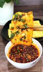 香煎豆腐~