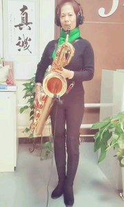 老薩團員jenny演奏《蒙古人》#薩克斯 #純音樂 #演奏
