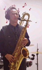 《深情海岸》老薩-老唐薩克斯風演奏#薩克斯 #純音樂 #器樂 #演奏