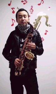 靳峥萨克斯风演奏《护花使者》#萨克斯 #纯音乐 #演奏 #花椒音乐人