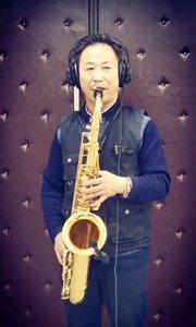 老薩-老唐-薩克斯風演奏《山楂樹》#薩克斯 #純音樂 #演奏 #花椒音樂人