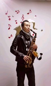 #薩克斯 靳崢薩克斯風演奏《第一滴淚》#純音樂 #演奏 #花椒音樂人