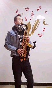 靳崢薩克斯風演奏《你的答案》#薩克斯 #純音樂 #器樂 #花椒音樂人