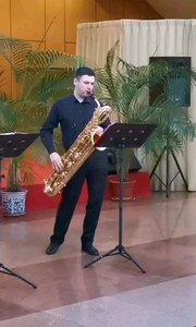 烏克蘭薩克斯大師-尤里老師-四重奏#薩克斯 #純音樂 #花椒音樂人 #演奏
