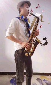 靳崢薩克斯風演奏《后來》#薩克斯 #純音樂 #花椒音樂人 #演奏
