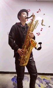 靳崢薩克斯風演奏《不浪漫罪名》#薩克斯 #純音樂 #演奏 #花椒音樂人