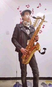 靳崢薩克斯風演奏《是否我真的一無所有》#薩克斯 #純音樂 #花椒音樂人 #演奏