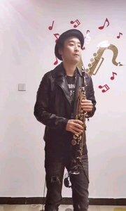 靳崢薩克斯風演奏《愛的初體驗》#薩克斯 #純音樂 #花椒音樂人 #演奏
