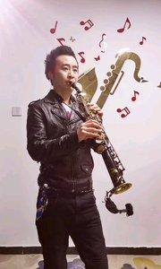 靳崢薩克斯風演奏《glosgow_kiss》#薩克斯 #純音樂 #花椒音樂人 #演奏